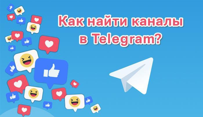 картинка: как найти каналы в телеграм