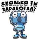 @tg_money_stickers